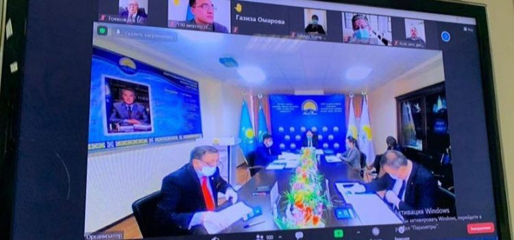 XXVIII онлайн конференция Бостандыкского районного филиала партии «Нур Отан»